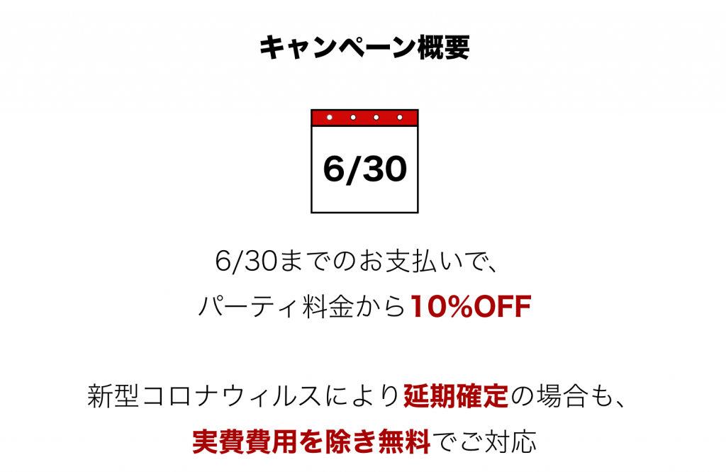 スクリーンショット 2020-05-21 11.14.05
